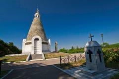 Pyramidal церковь в Крыме Стоковые Фото