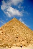 Pyramide grande photos libres de droits
