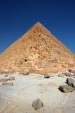 Pyramide von Cheops Lizenzfreies Stockfoto