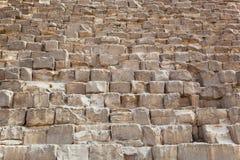 Pyramidedetail Lizenzfreie Stockfotos