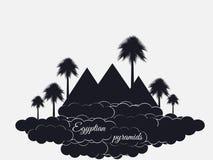 Pyramides égyptiennes d'isolement sur le fond blanc Pyramides égyptiennes dans les nuages Le symbole de l'Egypte Vecteur Photographie stock