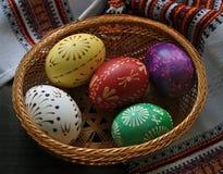 Pysanka Easter_6 de Lemko Image libre de droits