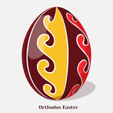 Pysanka. Easter egg with a Ukrainian folk ornament. Holiday background, greeting card, poster or placard template in cartoon style. Pysanka. Easter egg with a Royalty Free Stock Photography