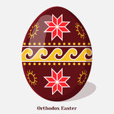 Pysanka. Easter egg with a Ukrainian folk ornament. Holiday background, greeting card, poster or placard template in cartoon style. Pysanka. Easter egg with a Stock Photography