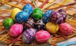 Pysanka ucraniano Pascua Imagenes de archivo