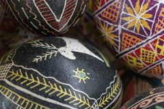 Pysanka is a Ukrainian Easter Egg decorated with traditional Ukrainian folk designs using a wax-resist method. stock photo
