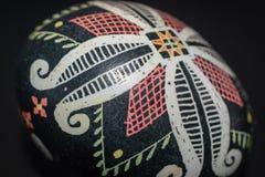 Pysanka is a Ukrainian Easter Egg decorated with traditional Ukrainian folk designs using a wax-resist method. stock image