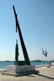 Pythagorion, Samos Royalty Free Stock Image