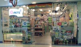 Q-pets shop in hong kong Stock Image