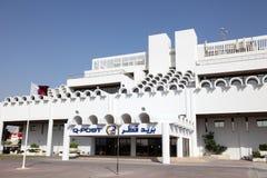 Q-Post - the Qatar Postal Services Company Stock Photo