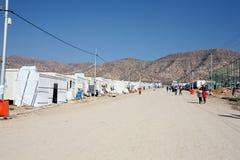 Qadia IDP camp Royalty Free Stock Photo