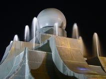 Qahramaa喷泉 免版税库存照片