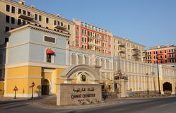 Qanat Quartier in Doha, Qatar Royalty Free Stock Photography