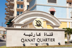 Qanat Quartier at The Pearl, Qatar Royalty Free Stock Image