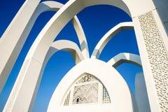 Qarar στοκ εικόνα με δικαίωμα ελεύθερης χρήσης