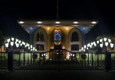 Qasr Al Alam Royal Palace by Night, Muscat Royalty Free Stock Photo