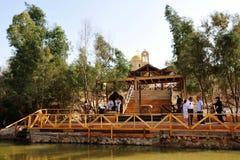 Qasr AlYahud -耶稣洗礼站点-河约旦以色列 库存照片