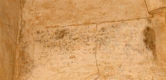 Qasr Kharana (Kharanah eller Harrana), ökenslotten i den östliga Jordanien (100 km av Amman) Arkivfoto