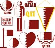 qatar Foto de Stock Royalty Free