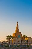 Qatar cultural centre Stock Images