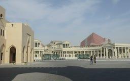 Qatar, doha, city, modern, arabic, architecture. Qatar, doha, city modern arabic architecture skyline arabia qatar, doha, bazaar, market, souk, arab, shop Royalty Free Stock Photo