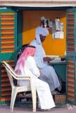 Qatar Stock Photos