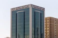 Qatar human rights building Royalty Free Stock Photography