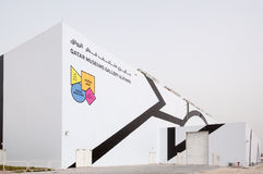 Qatar Museums Gallery Alriwaq, Doha, Qatar Stock Photos