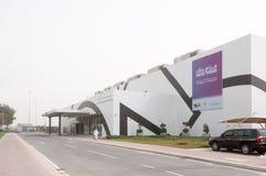 Qatar Museums Gallery Alriwaq, Doha, Qatar Royalty Free Stock Image