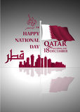 QATAR  National Day background. National day celebration  of Qatar with an inscription in Arabic translation : qatar national day 18 th december. vector Royalty Free Stock Photos