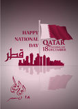 QATAR  National Day background. National day celebration  of Qatar with an inscription in Arabic translation : qatar national day 18 th december. vector Stock Photo