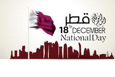 Qatar national day background. Background on the occasion Qatar national day celebration , contain landmarks and flag, inscription in Arabic translation : qatar royalty free illustration