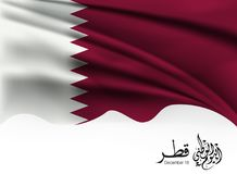 Qatar national day background. Background on the occasion of Qatar national day december 18 th . vector illustration vector illustration