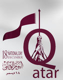 Qatar National Day logo stock illustration