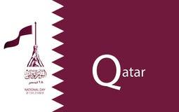 Qatar National Day logo Stock Photo