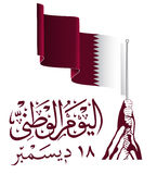 Qatar national day, Qatar independence day. December 18 th . translation: national day 18 december Stock Photography