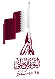 Qatar national day, Qatar independence day. December 18 th . translation: national day 18 december stock illustration