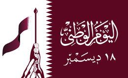 Qatar national day, Qatar independence day. December 18 th . translation: national day 18 december Stock Images