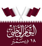 Qatar national day, Qatar independence day Royalty Free Stock Images