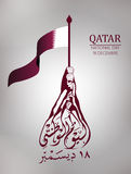 Qatar national day, Qatar independence day. December 18 th . translation: national day 18 december Stock Photos