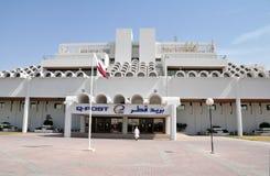 Qatar Postal Services Company Q-Post, Doha, Qatar Royalty Free Stock Photography