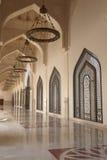 Qatar State Grand Mosque, Doha Stock Photography