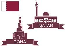 Qatar Royalty Free Stock Images