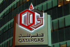 Qatargas headquarter in Doha. Qatar. Qatargas is the world's largest liquefied natural gas company. Photo taken at 9th of January 2012 Royalty Free Stock Images