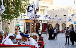 Qatari团结 免版税库存照片