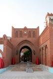 Qatari architecture 2 Royalty Free Stock Images