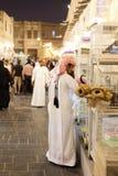 Qatari man at the Souq Waqif, Doha Royalty Free Stock Photos