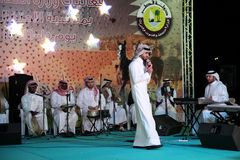 Qatari music group in Doha Royalty Free Stock Photos