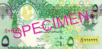 5 qatari riyal bank note bank note full frame obverse. Specimen stock photography
