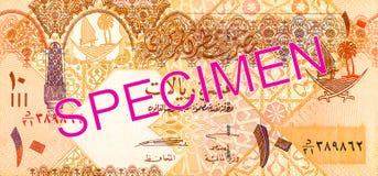 10 qatari riyal bank note bank note full frame obverse. Specimen royalty free stock photo